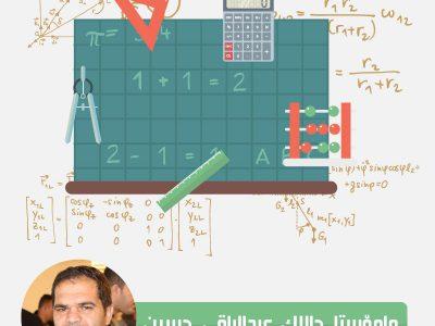 بیرکاری 10ی زانستی