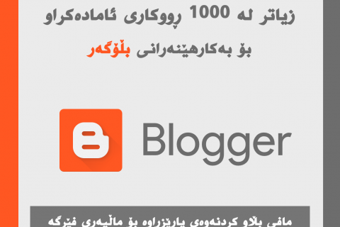 +1000blogger-template1